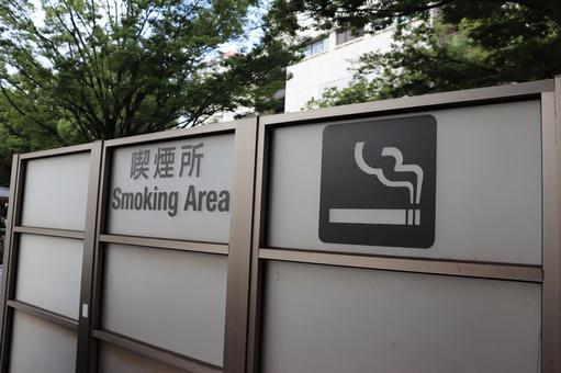 ニコレス喫煙所で利用