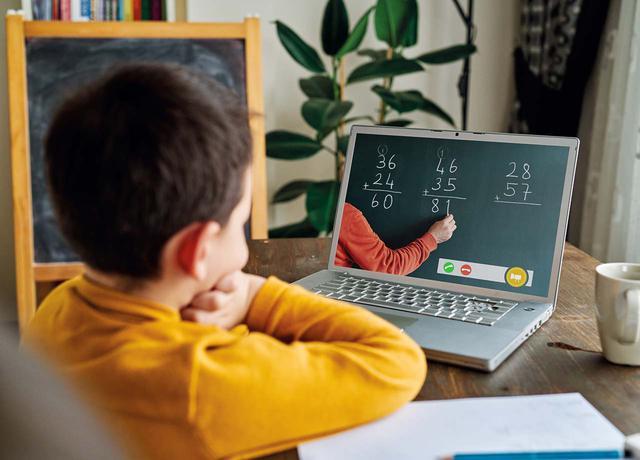 オンライン家庭教師とは?メリットは?