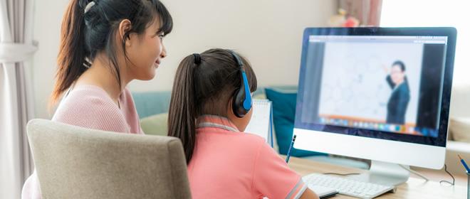 オンライン家庭教師人気おすすめ比較ランキング